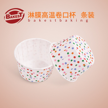 4435-47 Small PET Coated Greaseproof Round Paper Cake Cup Cupcake Liners with Colorful Dot White Background
