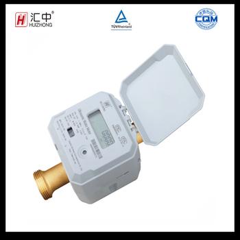 15mm Water Meter - Buy 15mm Water Meter,Ultrasonic Water Meter,Water  Metering Product on Alibaba com