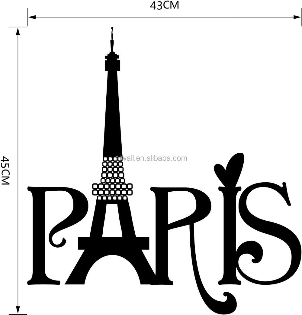 9149 Paris Eiffel Tower Vinyl Decal Removable Wall Sticker