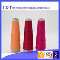 Eco-friendly dyed knitting cotton yarn