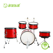 Populaire Percussie Instrument miniatuur <span class=keywords><strong>drum</strong></span> <span class=keywords><strong>set</strong></span> voor kids