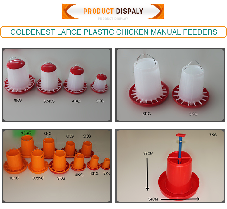Nice Quality Poultry Equipment Chicken Feeder