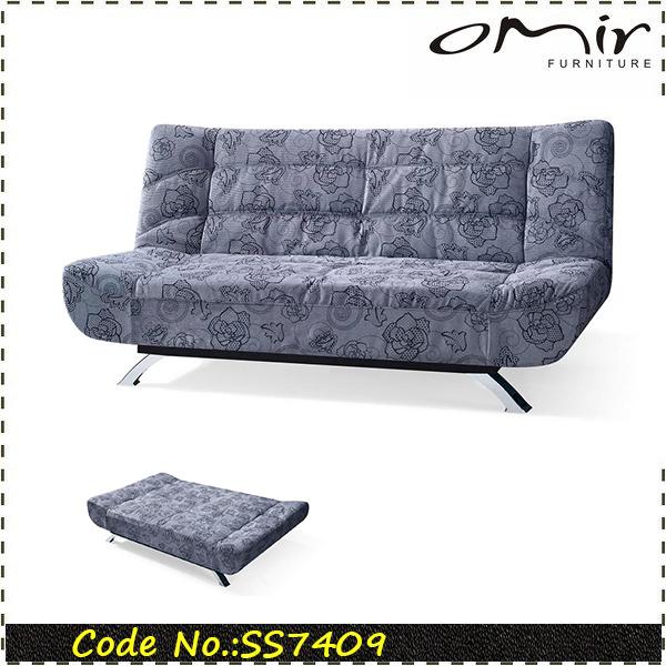 Fantastic Furniture Rattan Sofa Bed