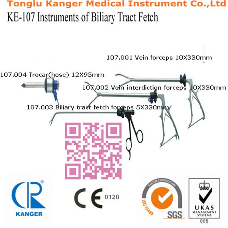 Surgical Instrument Of Biliary Tract Fetch Buy Biliary Tract Fetch