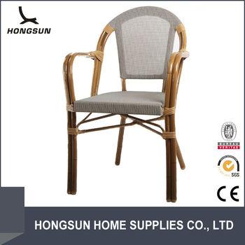 Sedie Da Giardino In Metallo.Vendita Calda Bambu Look In Metallo Sedie Da Giardino In Alluminio