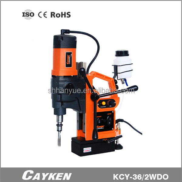 TCT annular cutter magnetic drill press for sale KCY-36/2WDO