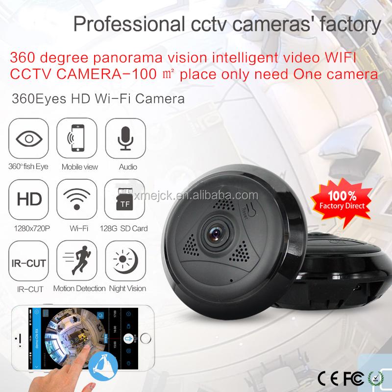 Logitech quickcam s7500 драйвер скачать