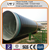 HDPE/3LPE /3PE PIPE ERW/SSAW PIPE OFFERED BY CHINA SUPPLIER