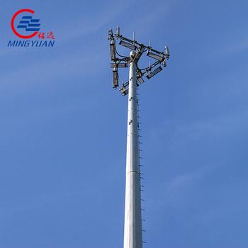 Hdg Steel 40m Radio Tower Antenna Tower - Buy Steel 40m Radio Tower Antenna  Tower,Steel Radio Tower Gsm Antenna Tower,Telecommunication Steel Monopole