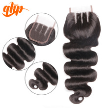 Free part wholesale Cheap virgin brazilian body wave silk base closure