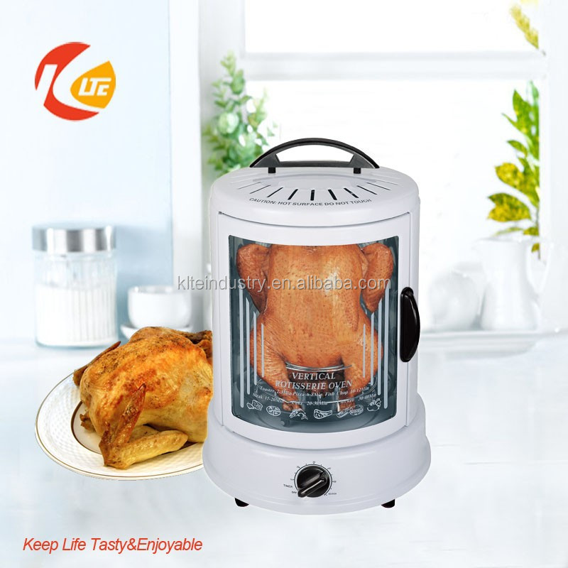 Home use electric rotary chicken grill, chicken machine,electric rotary chicken grill machine