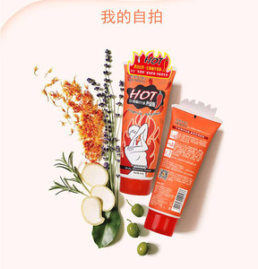 YiliBalo update version hot chilli slimming gel 100g fat burning cream
