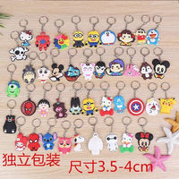 suti Anime Cartoon PVC Keychain cute bunny captain Marvel owl KT Key Cover For Women key chain keyring bag phone straps chain
