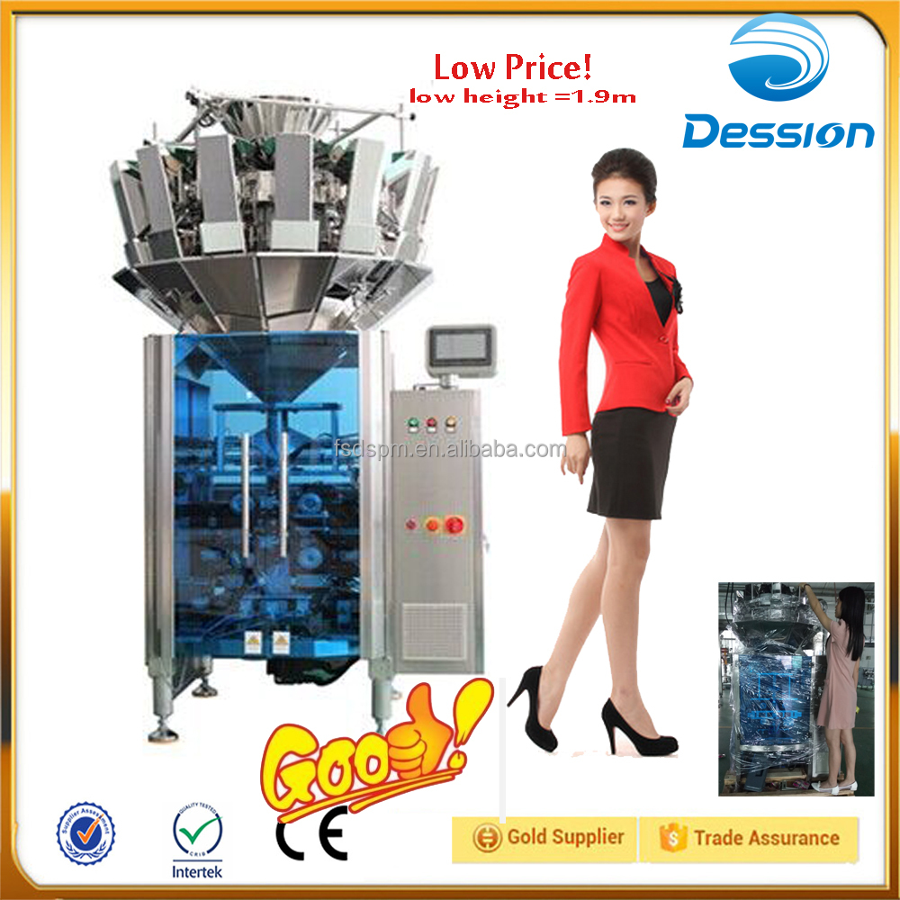 grapefruit dry lichee automatic packaging machine price