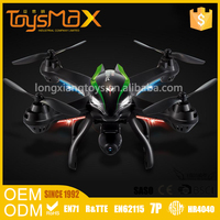 Unique design accurate remote control unmanned aerial vehicle with HD camera