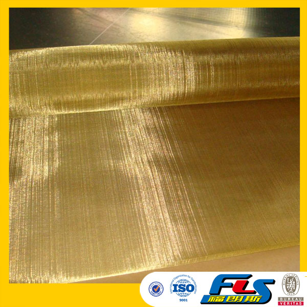 Brass Mesh Screen,Brass Wire Mesh Supplier