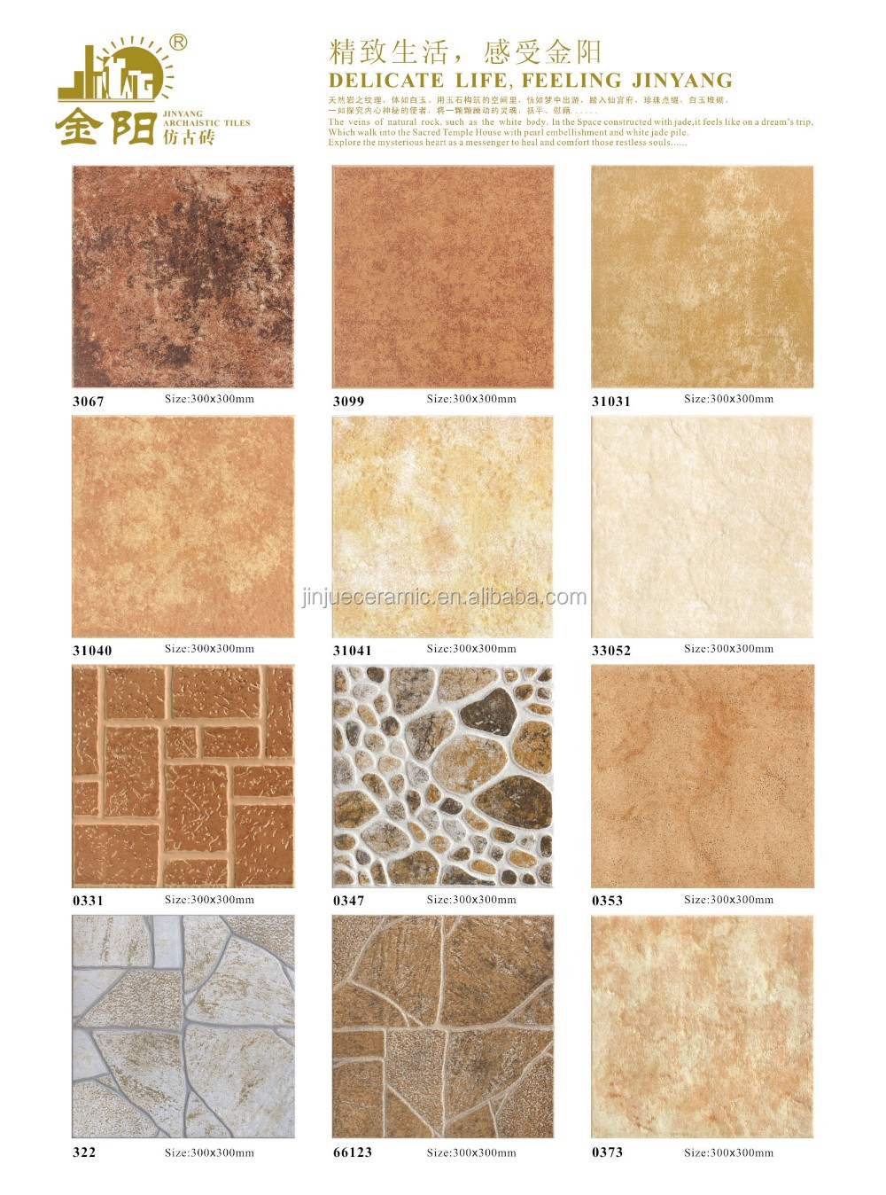 Glazed For Canada Non Slip Floor Malaysia Ceramic Tile Price In