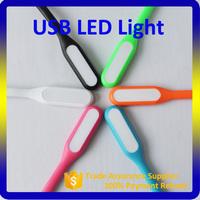 2016 Promotional Gift Flexible Portable Mini USB LED Lamp for Power Bank Computer Led Light USB
