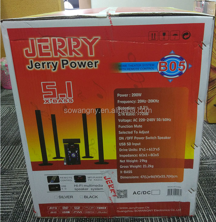 Jerry Power 3D Surround Sound Music Home Theatre System 5 1, View home  theatre system 5 1, JERRY POWER Product Details from Guangzhou Sowangny
