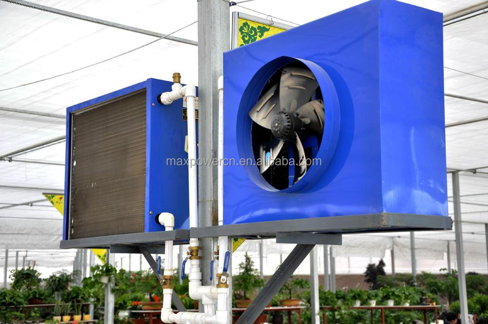 coal/gas/oil fired greenhouse/livestock hot air heater 2880m/h
