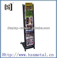 black metal magazine catalogue brochure rack HSX-S1027