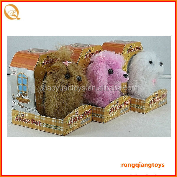 Cutest mini electric plush <strong>animal</strong> - dog BC0839777-11C