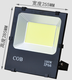 200W 300W LED flood light rechargeable for outdoor lighting