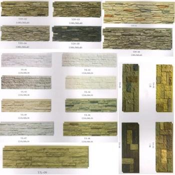 Pared imitaci n piedra panel de poliuretano belleza barato - Poliuretano imitacion piedra ...