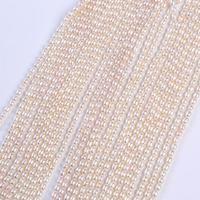 Natural freshwater pearls ,3-4mm AA rice shaped loose pearl beads
