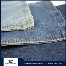 Professional 100 COTTON DENIM TEXTILE FABRIC FOR MENS with certificate