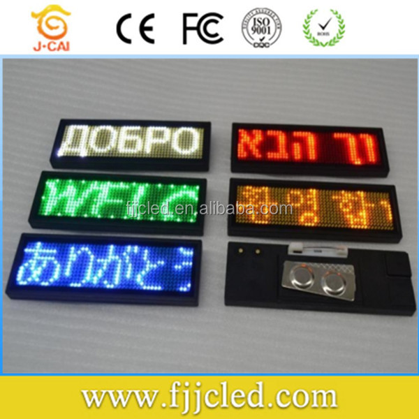 LED Badge Digital Scrolling Message Name Tag Display Rechargeable 6 Colors