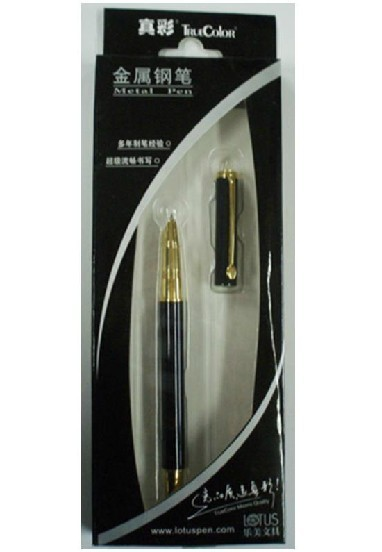 Free shipping Sleekly 8064a metal rod fountain pen