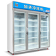 Jiacheng supermarket glass door display freezer seafood display freezer commercial upright refrigerator and freezer
