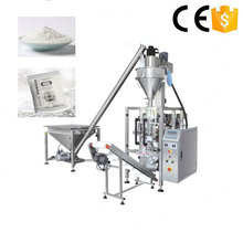 high quality small sachets pearl powder bag packing machine