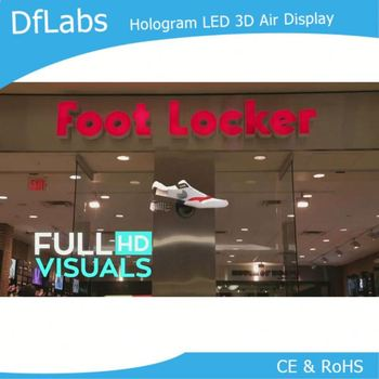 The most professional full hd 3d hologram display