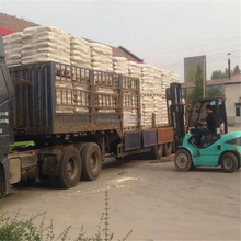 Shandong SAP/super absorbent polymer / polyacrylamide for oil ,agriculture