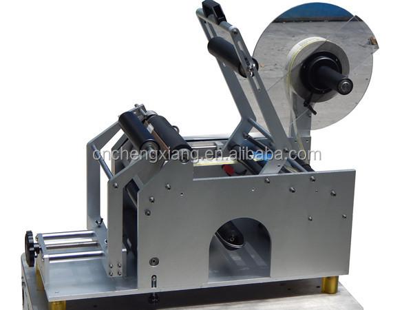 Label applicator machine scratch off label machine and label.