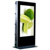 IP65 Outdoor lcd digital signage touchscreen totem kiosk