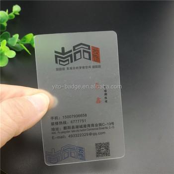 Blank Pvc Id Card Format Plastic Mirror Business Cards Oem Custom