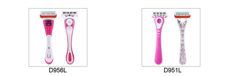 Haward プライベートラベル女性シェービングシステムかみそり 6 ブレード卸売かみそりの刃