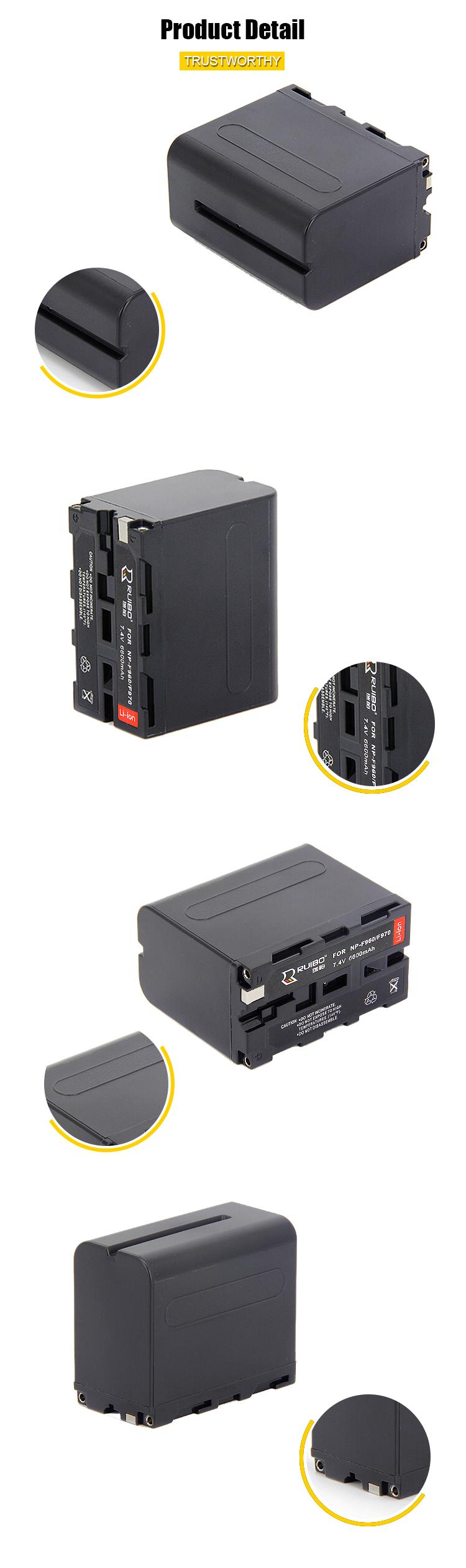 CAMCORDER AKKU 10400mAh für Sony VCL-ES06A PLM-100 CCD-TR3300 CCD-TR416