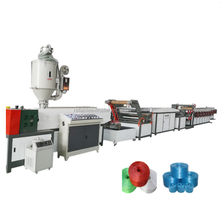 <span class=keywords><strong>HUISDIER</strong></span> PP verpakking tape band productielijn/<span class=keywords><strong>HUISDIER</strong></span> PP verpakking riem extrusie machine