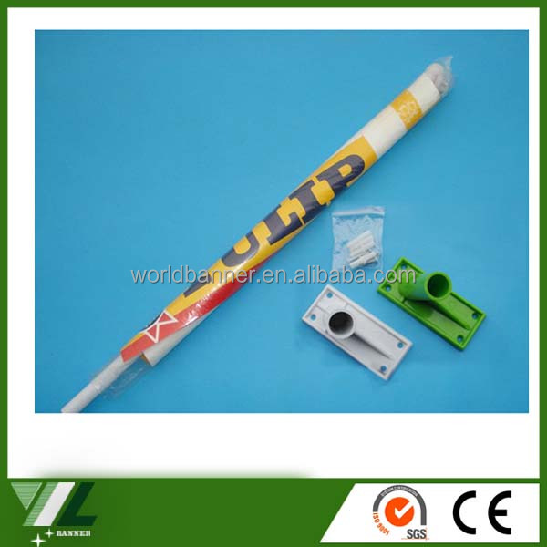 Plastic wall hanging flag pole with pvc banner