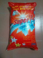 Saudi arabia blue washing powder in bulk bag/washing powder in turkey/washing powder formula