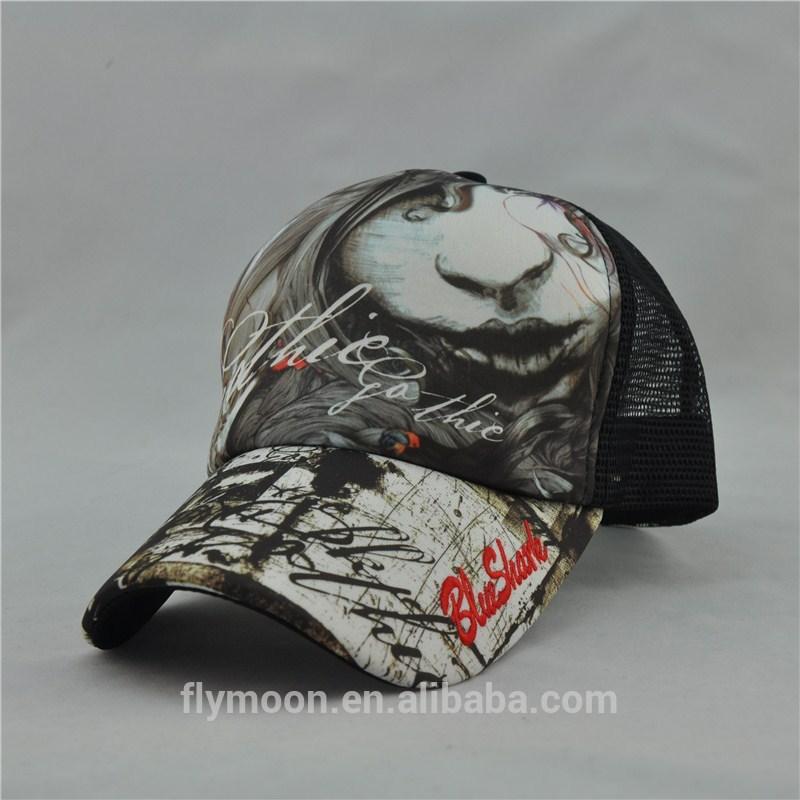 Beer Flex Fit Baseball Hat Promotion Baseball Cap Vietnam Hat ...