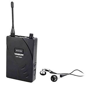 UHF-938R Receiver Receiver Only