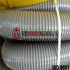 Flexible 200mm pvc spiral sewer suction hose