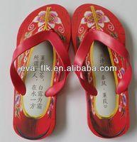 Lastest design cheap rainbow flip flops