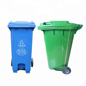 240 liter HDPE big size plastic wheeled outdoor dustbin/trash can/waste bin