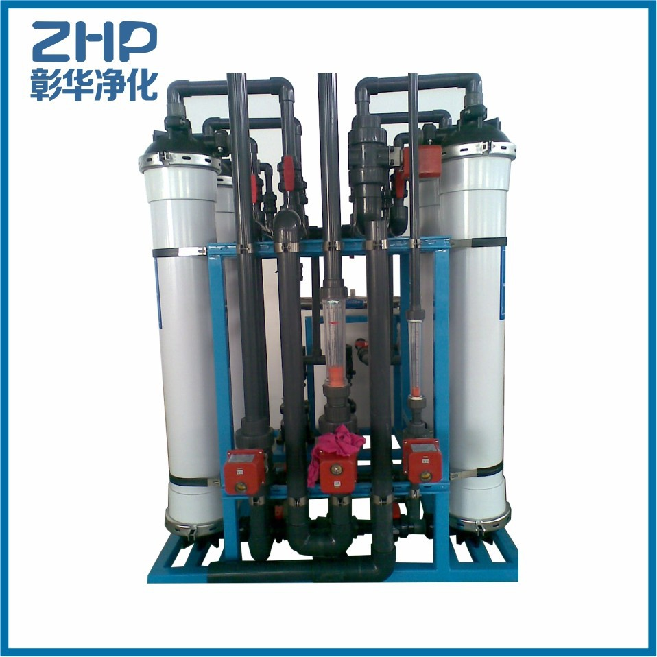 ZHP-500 espring water purifier